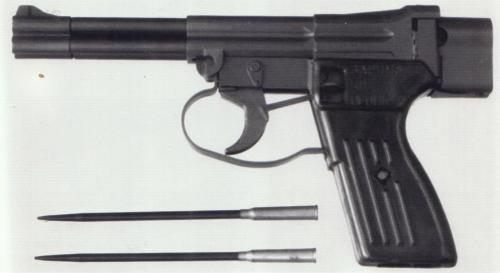SPS Cartridge and SPP-1 Pistol