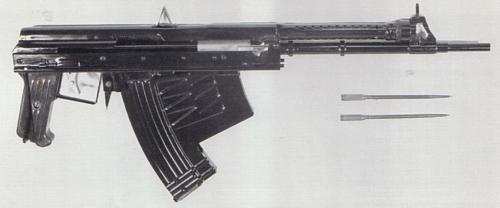APS Rifle, MPS Cartridge
