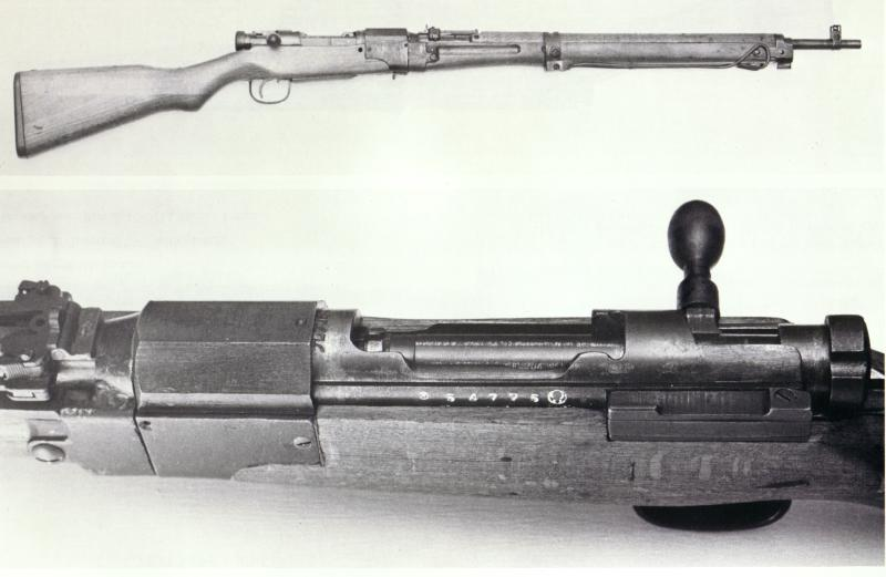 Arisaka Type 100 Paratroop Rifle