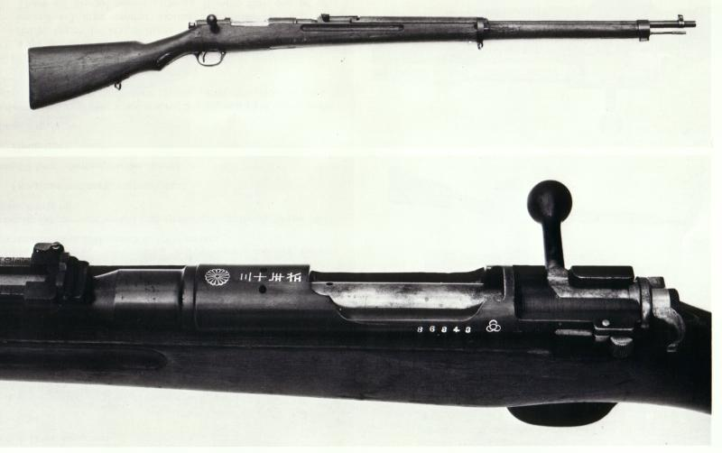 Arisaka Type 30 Rifle
