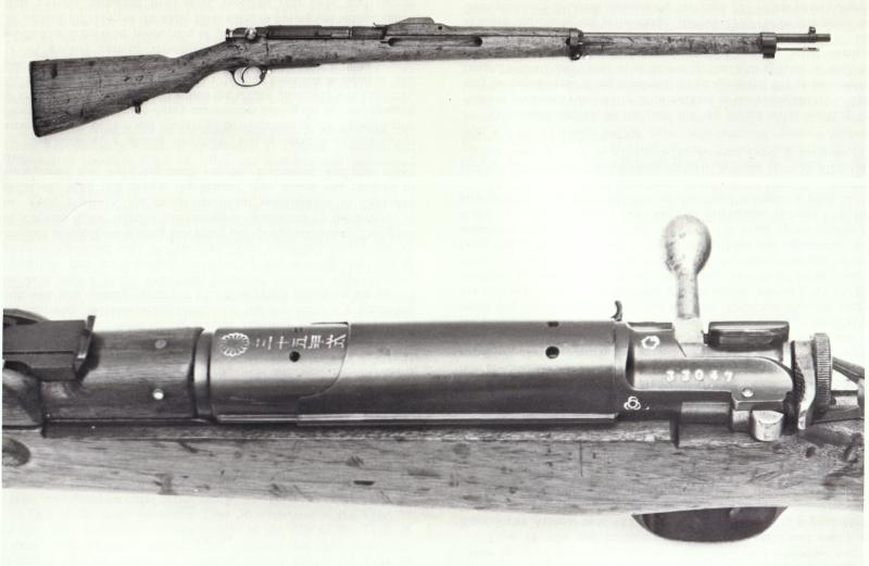 Arisaka Type 35 Rifle