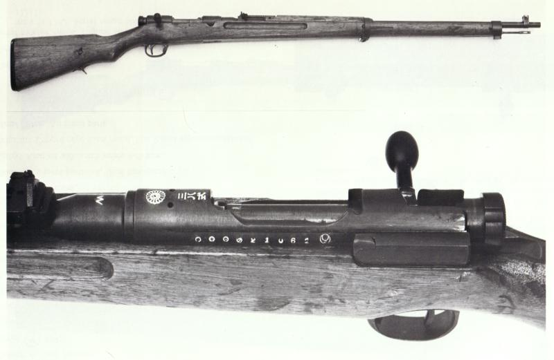 Arisaka Type 38 Rifle