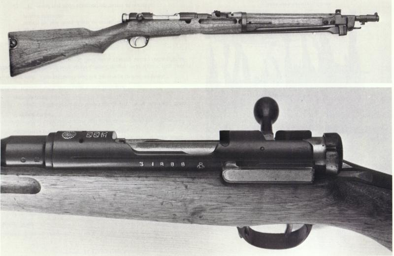 Arisaka Type 44