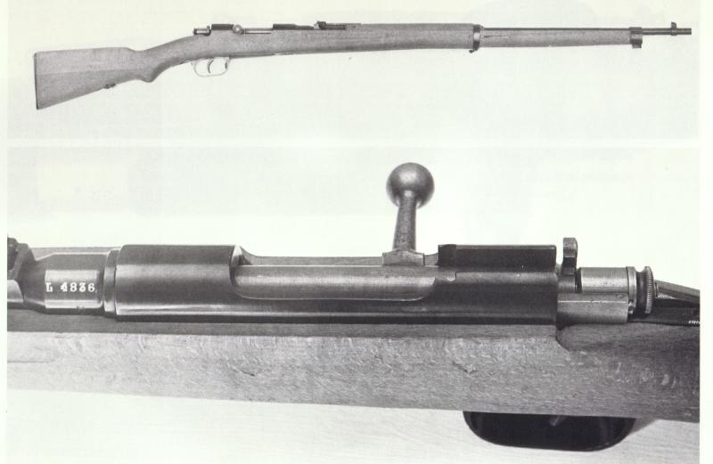 Arisaka Type I