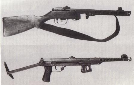 PPSh41, top and PPS43, bottom