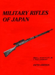 Military Rifles of Japan