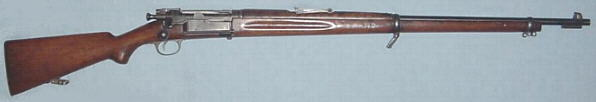 Norwegian M1894 Krag-Jorgensen Rifle